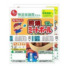 ミートボール・テリヤキお弁当ミートボール 138円(税抜)