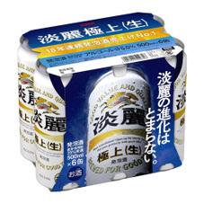 淡麗 500ml 997円(税抜)