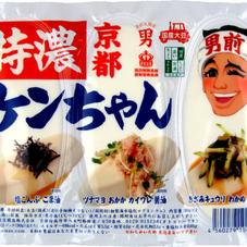 特濃ケンちゃん 68円(税抜)