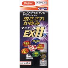 マニューバEX11液 798円(税抜)