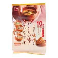 こうじ味噌がやさしい味の合わせみそ汁 168円(税抜)