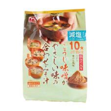 こうじ味噌がやさしい味の合わせみそ汁減塩 168円(税抜)