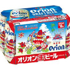 ドラフト サンエーデザイン缶 1,018円(税抜)