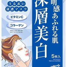 肌美精 うるおい浸透マスク 528円(税抜)