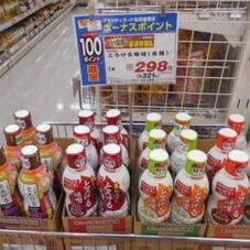 とろける味噌 298円(税抜)