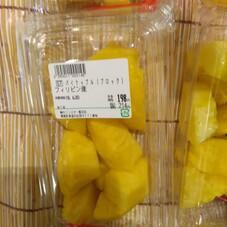 パイナップルブロック 198円(税抜)