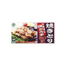 鶏とろ串(加熱済み・タレ無) 1,150円(税抜)