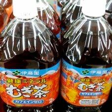 健康ミネラルむぎ茶 100円(税抜)