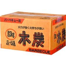 木炭3kg 448円