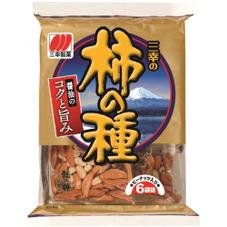 三幸の柿の種 138円(税抜)