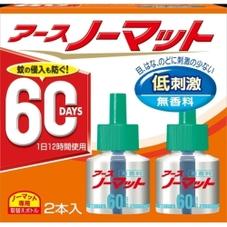 アースノーマット取替えボトル 898円(税抜)