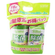 スコッティノンアルコールセット 298円(税抜)