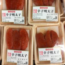 辛子明太子 298円(税抜)