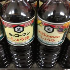 キッコーマン濃口醤油 197円(税抜)