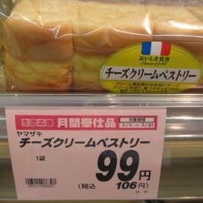 おいしさ宣言 99円(税抜)