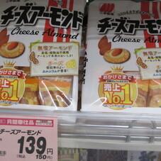 チーズアーモンド・雪の宿サラダ 139円(税抜)