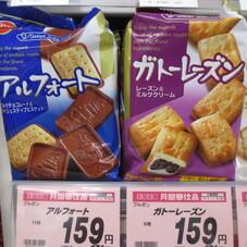 アルフォート・ガトーレーズン 159円(税抜)