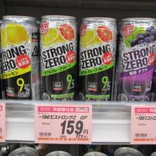 -196℃ストロング 159円(税抜)