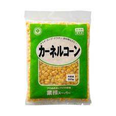 カーネルコーン 128円(税抜)