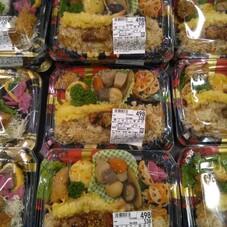 鶏ごぼうご飯弁当 498円(税抜)