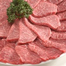佐賀牛モモ焼肉用 598円(税抜)