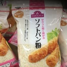 ソフトパン粉 90円(税抜)