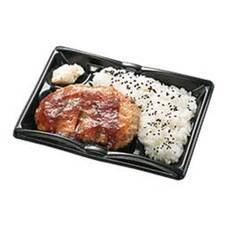 わらじハンバーグ弁当(おろしソース) 324円