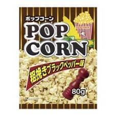 ポップコーン粗挽きブラックペッパー味 108円