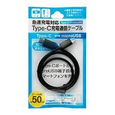 Type-C充電通信ケ-ブルType-C⇔microUSB 108円