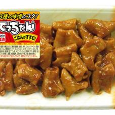 こてっちゃん 138円(税抜)