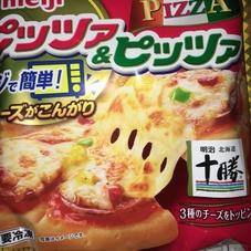レンジピッツア 287円(税抜)