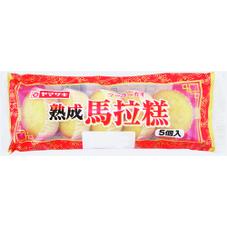 熟成マーラーカオ 98円(税抜)