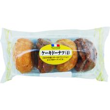 ケーキドーナツ 98円(税抜)