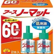 アースノーマット取替えボトル 60日用 無香料 2本 908円(税抜)