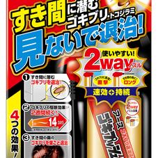 アースゴキプッシュプロ 748円(税抜)