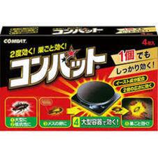 コンバットN 598円(税抜)