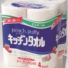 ピーチパフィーキッチンタオル 148円(税抜)