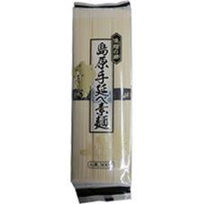 島原手延べ素麺 148円