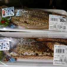炭焼きカツオタタキ 128円(税抜)