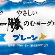 やさしい十勝のむヨーグルト 148円(税抜)