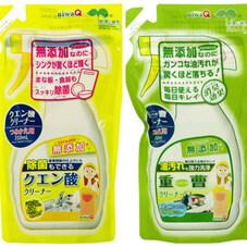 重曹キッチンクリーナー詰替・除菌もできるクエン酸クリーナー詰替 99円