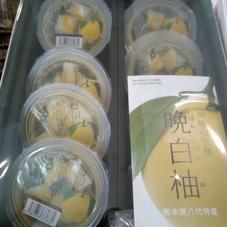 ばんぺうゆゼリー 3,000円(税抜)