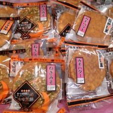 幻のざらめ味噌煎餅 198円(税抜)