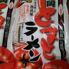 福岡とまとラーメン 250円(税抜)