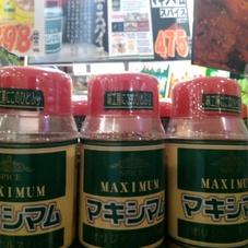 マキシマム スパイス 475円(税抜)