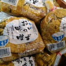 おかず味噌 298円(税抜)