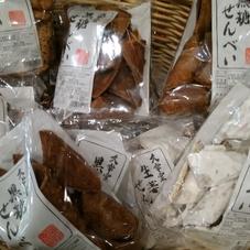 生姜・味噌・黒糖せんべい 350円(税抜)