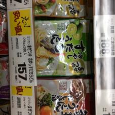 まぜつゆ 157円(税抜)