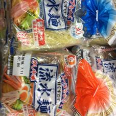 流水麺冷やし中華 267円(税抜)