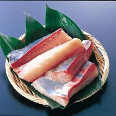 活〆ぶり(養殖)刺身用 398円(税抜)